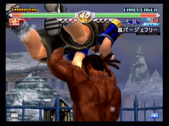 Virtua Fighter 4 - 26122