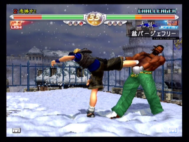 Virtua Fighter 4 - 26123