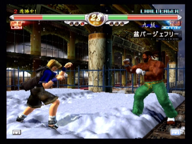 Virtua Fighter 4 - 26124