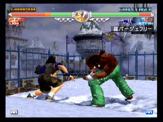 Virtua Fighter 4 - 26127