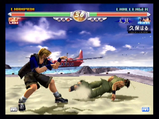 Virtua Fighter 4 - 26135