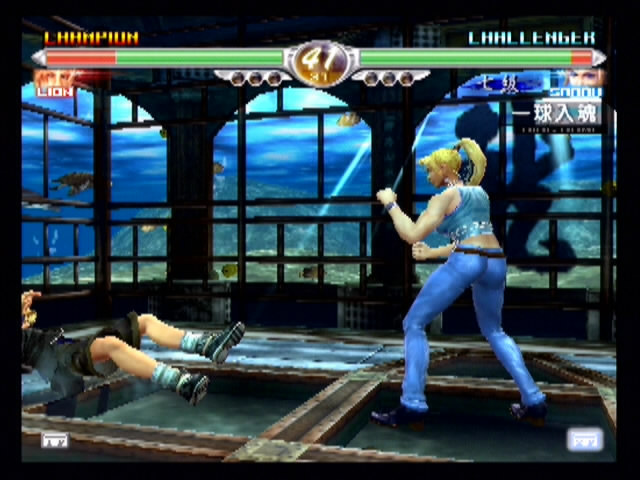 Virtua Fighter 4 - 26139
