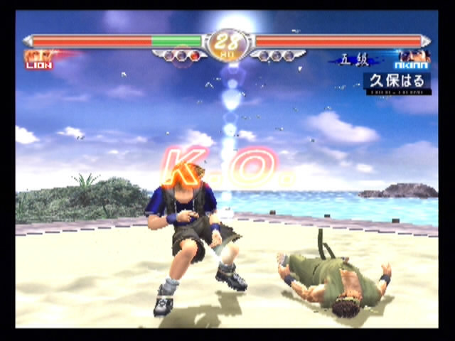 Virtua Fighter 4 - 26141