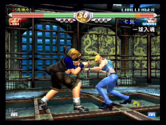Virtua Fighter 4 - 26147