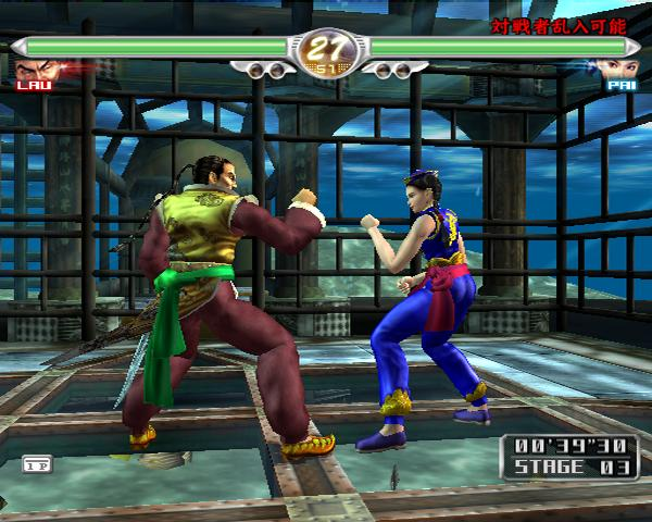 Virtua Fighter 4 - 26153