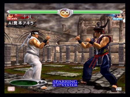 Virtua Fighter 4 - 25988