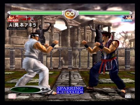 Virtua Fighter 4 - 25989