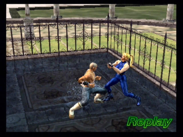 Virtua Fighter 4 - 26003
