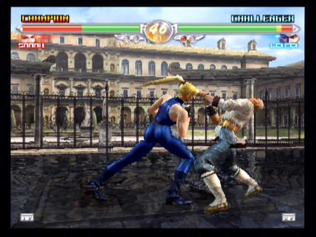 Virtua Fighter 4 - 26010