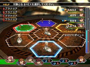 Wild Arms 4 - 52232