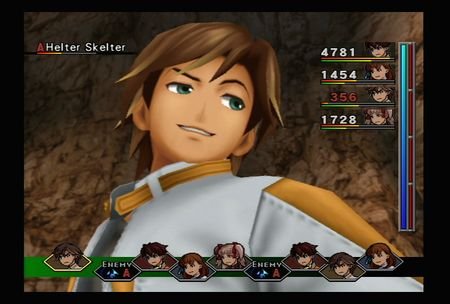 Wild Arms 4 - 52242