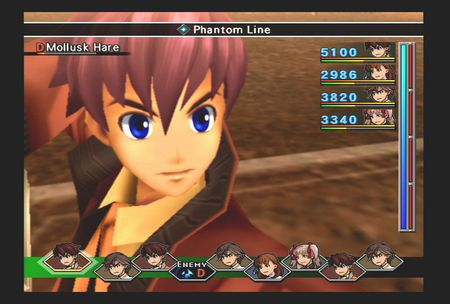 Wild Arms 4 - 52246