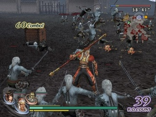 Warriors Orochi 2 - 59606