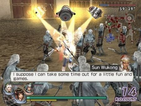 Warriors Orochi 2 - 59607