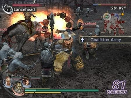 Warriors Orochi 2 - 59608