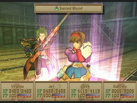 Wild Arms 3 - 35124