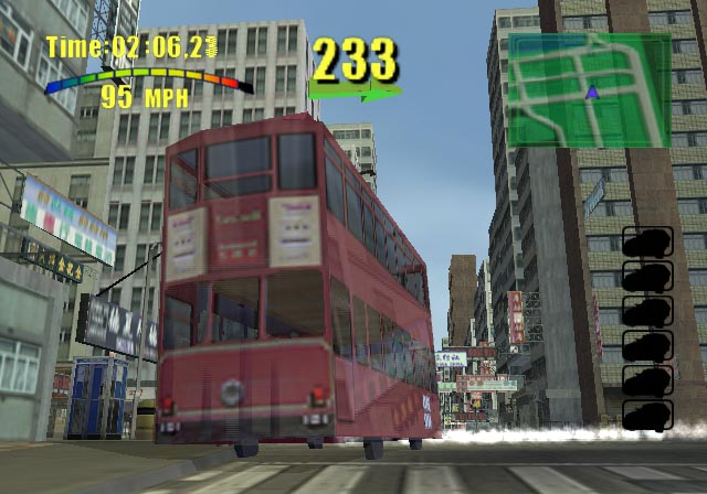 Wreckless: The Yakuza Missions - 32599