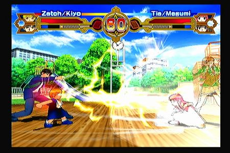 Zatch Bell!: Mamodo Battles - 50922