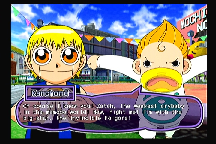 Zatch Bell!: Mamodo Battles - 50926