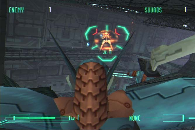 Zone of the Enders - 10317