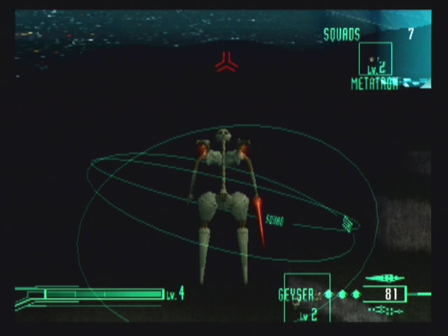 Zone of the Enders - 10289