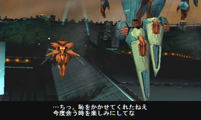 Zone of the Enders - 10325