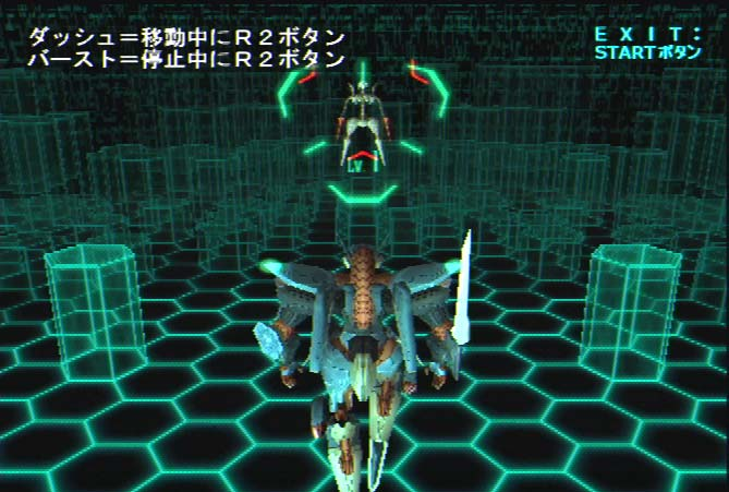 Zone of the Enders - 10338