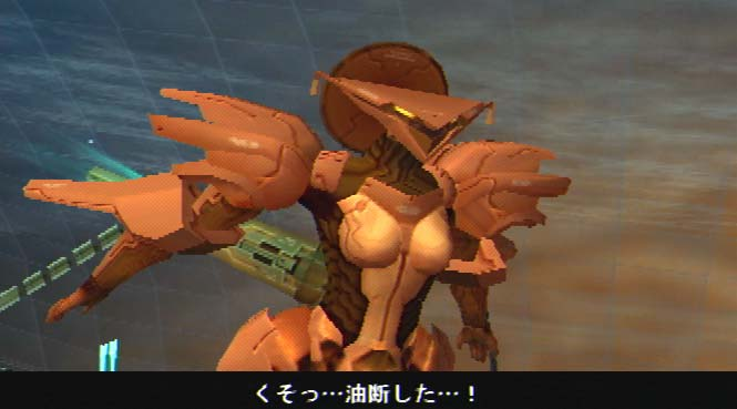 Zone of the Enders - 10345
