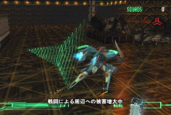 Zone of the Enders - 10346