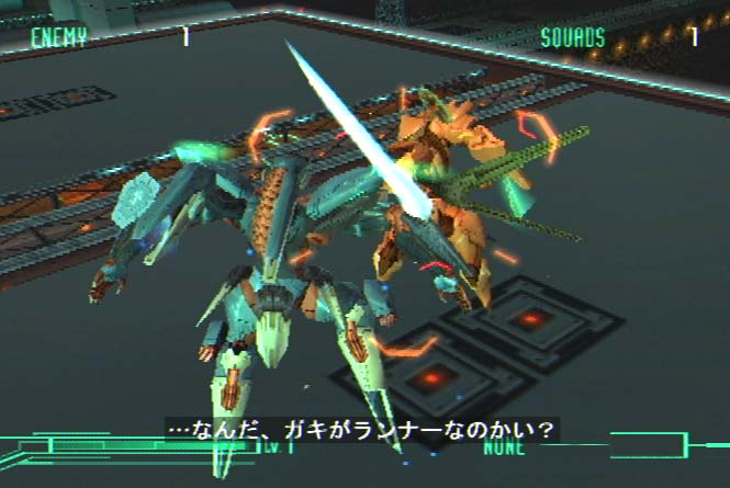 Zone of the Enders - 10350