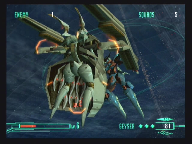 Zone of the Enders - 10277