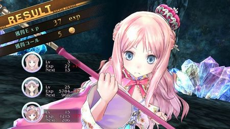 Atelier Meruru: The Apprentice of Arland - 45609