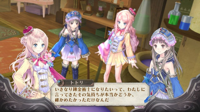 Atelier Meruru: The Apprentice of Arland - 45614