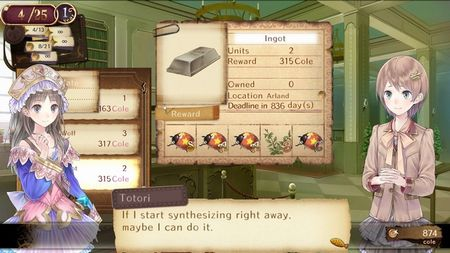 Atelier Totori: Adventurer of Arland - 44936