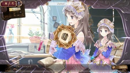 Atelier Totori: Adventurer of Arland - 44939