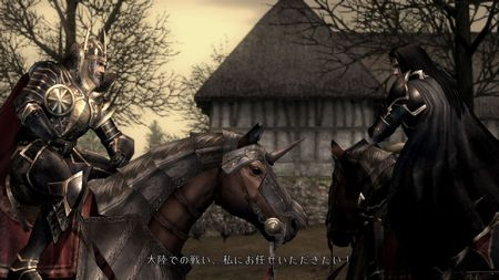 Bladestorm: The Hundred Years War - 11244