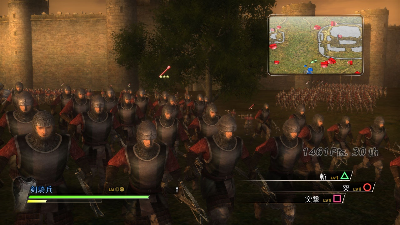 Bladestorm: The Hundred Years War - 11251