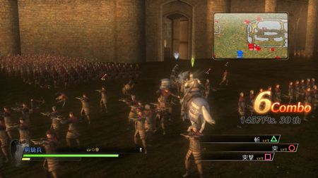 Bladestorm: The Hundred Years War - 11252