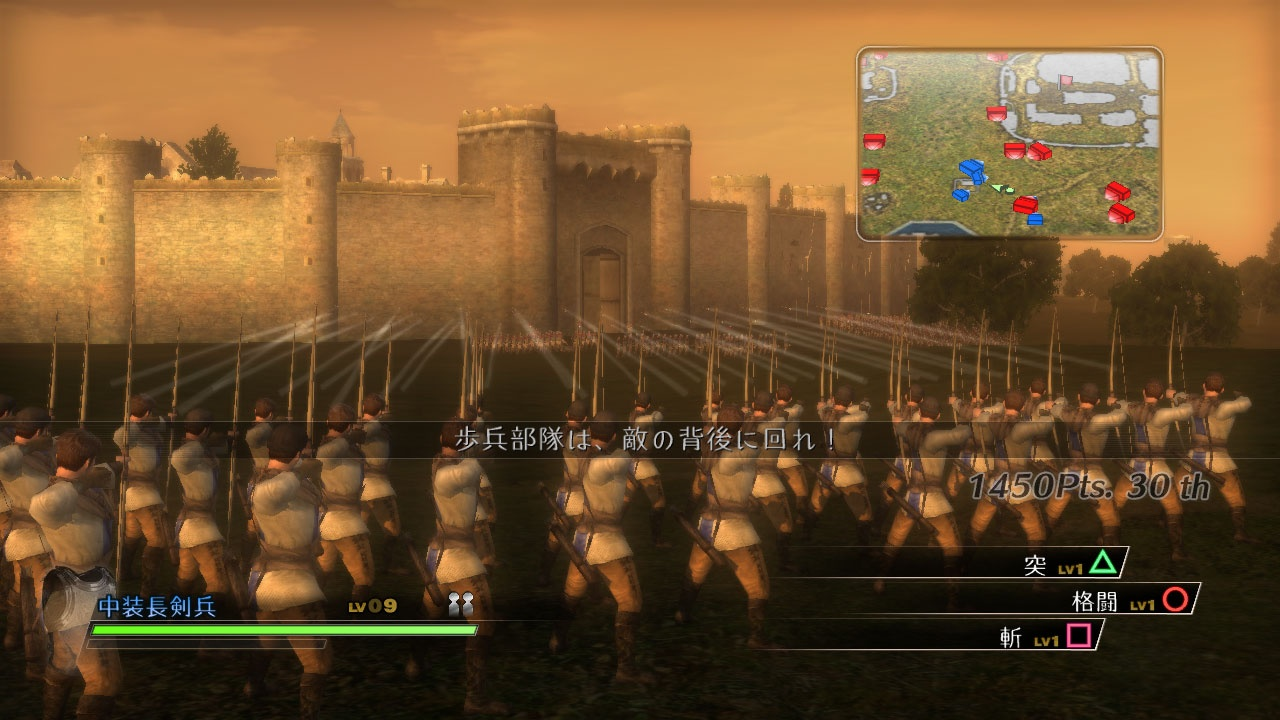 Bladestorm: The Hundred Years War - 11253
