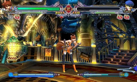 BlazBlue: Continuum Shift - 40804