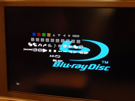 Photos: Blue Ray Player - 01719