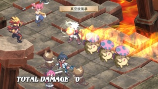 Disgaea 3: Absence of Justice - 25998