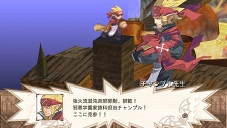 Disgaea 3: Absence of Justice - 26005