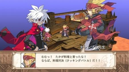 Disgaea 3: Absence of Justice - 26006