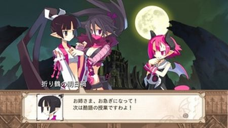 Disgaea 3: Absence of Justice - 26007