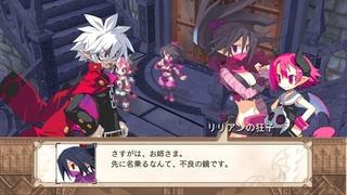 Disgaea 3: Absence of Justice - 26008
