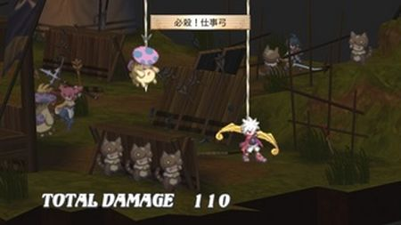 Disgaea 3: Absence of Justice - 26009