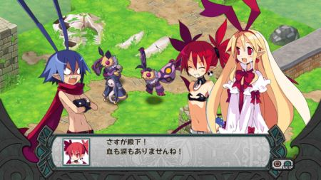 Disgaea D2: A Brighter Darkness - 48867