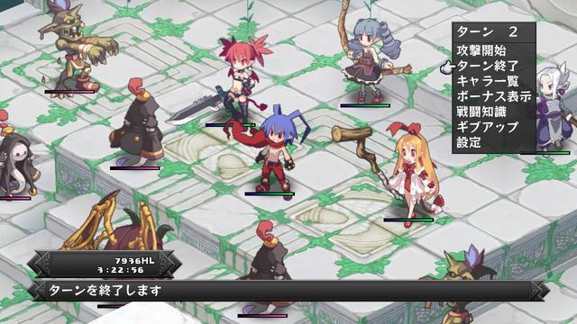 Disgaea D2: A Brighter Darkness - 48856