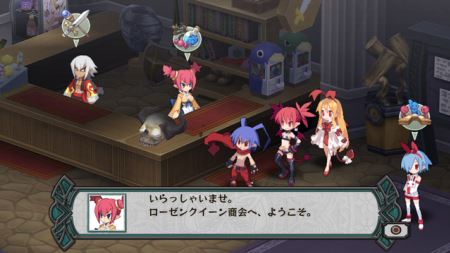 Disgaea D2: A Brighter Darkness - 48861